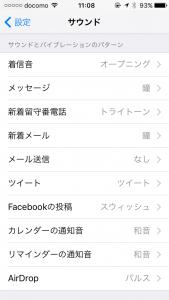 iphone-sound-pattern